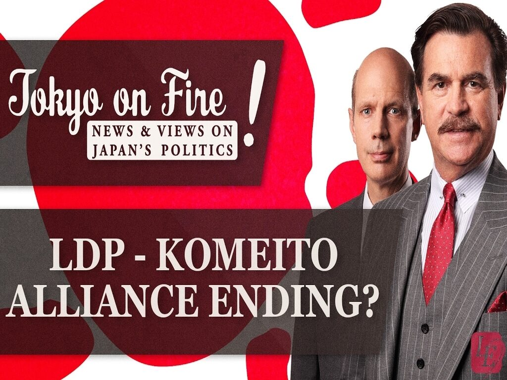 End Of LDP-Komeito Alliance?