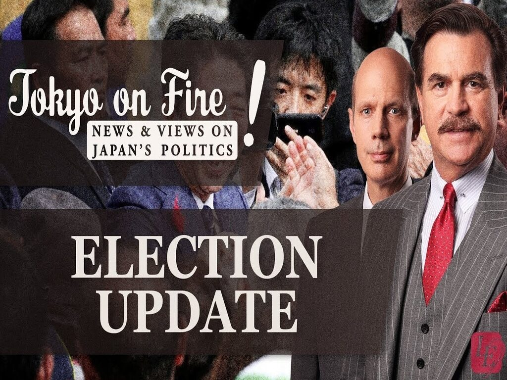 ​2017​ ​Lower​ ​House​ ​Election​ ​Update​ | Tokyo on Fire
