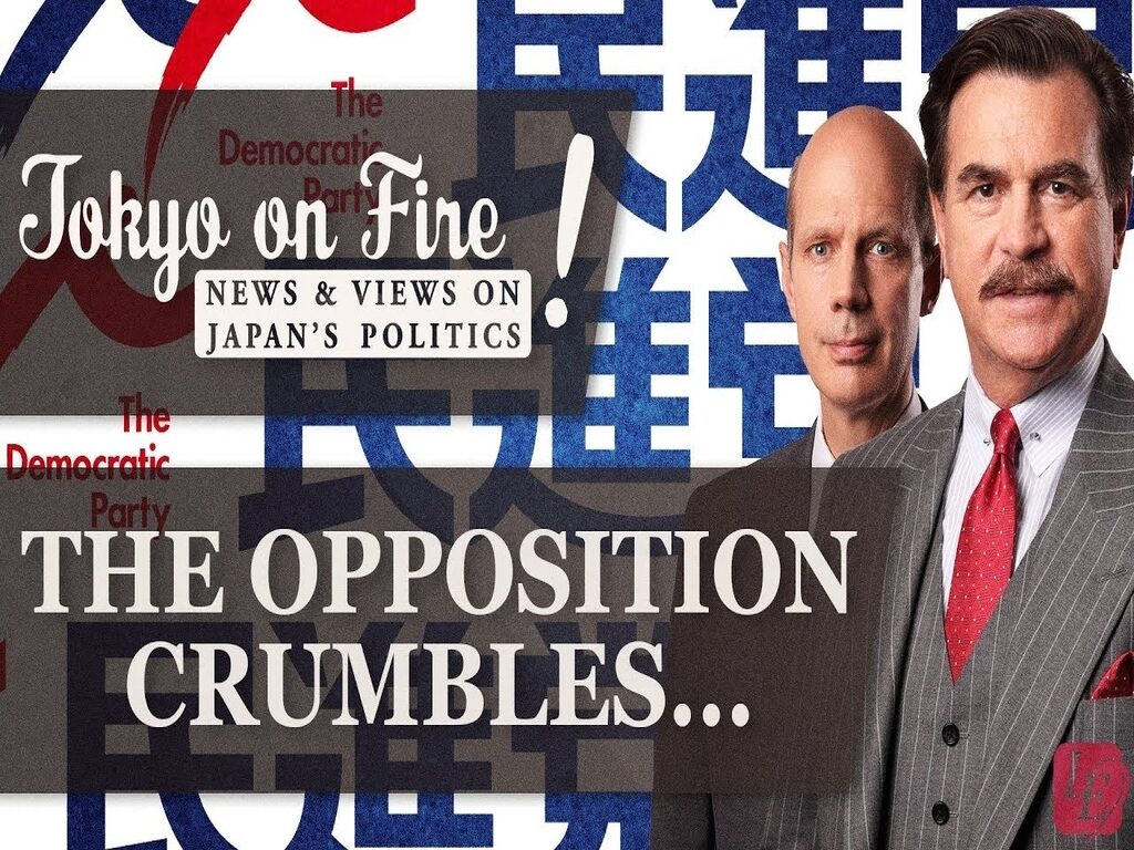 The Opposition Crumbles