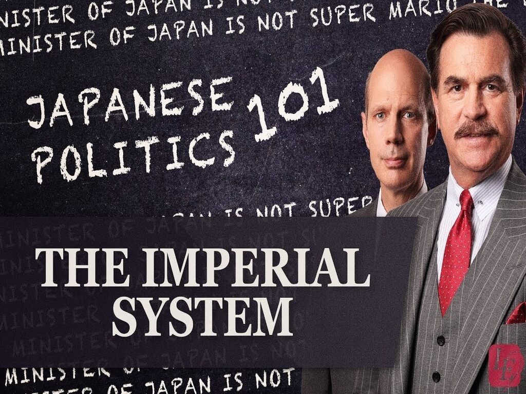The Imperial System