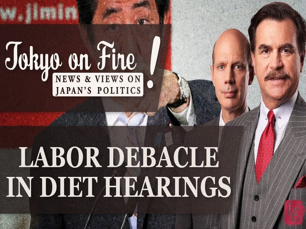 Labor Debacle Hearings