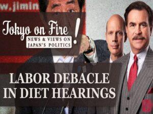 Labor Debacle Hearings