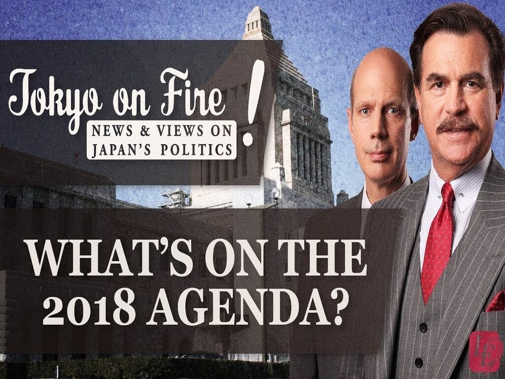 What's On The 2018 Agenda?