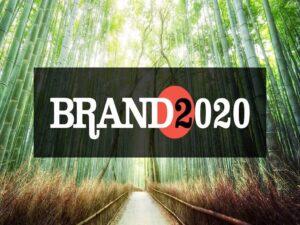 AirBnB Brand 2020