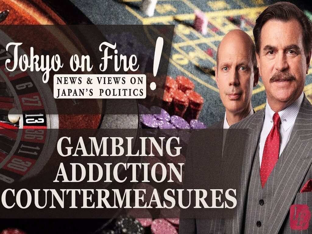 Gambling Addiction Countermeasures