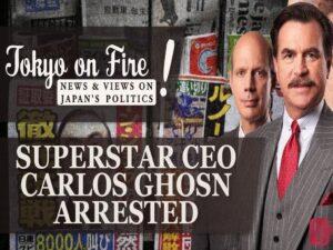 Superstar CEO Carlos Ghosn Arrested