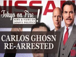 Carlos Ghosn Re-Arrested