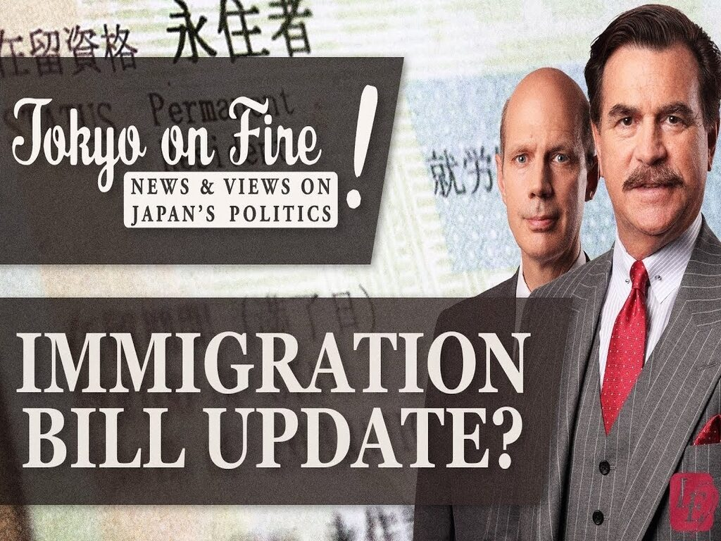 Immigration Bill Update?