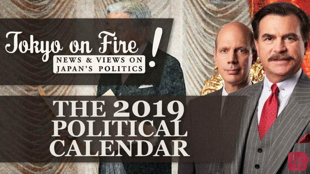 Japan's 2019 Political Calendar Outlook