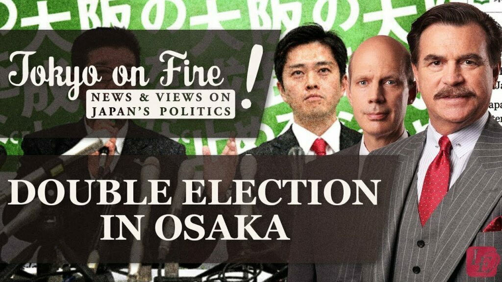 Double Election in Osaka