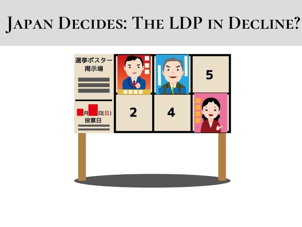 Japan Decides